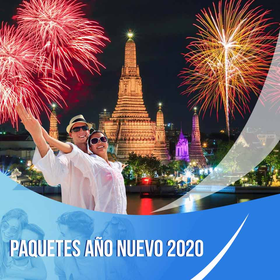 Paquetes Fiestas Patrias 2019